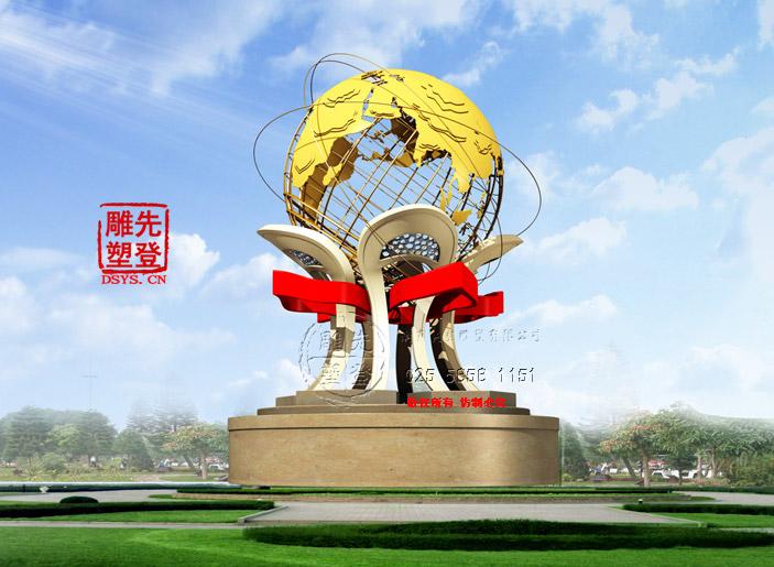 雕塑设计城市雕塑图图片
