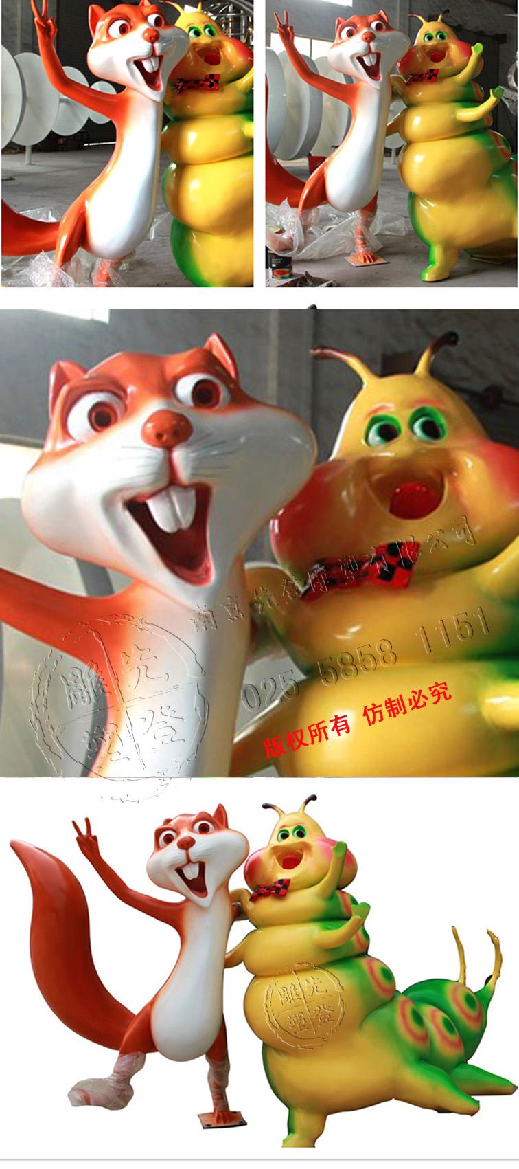 甲壳虫雕塑品玻璃钢卡通动物雕塑广场小雕塑品东郭